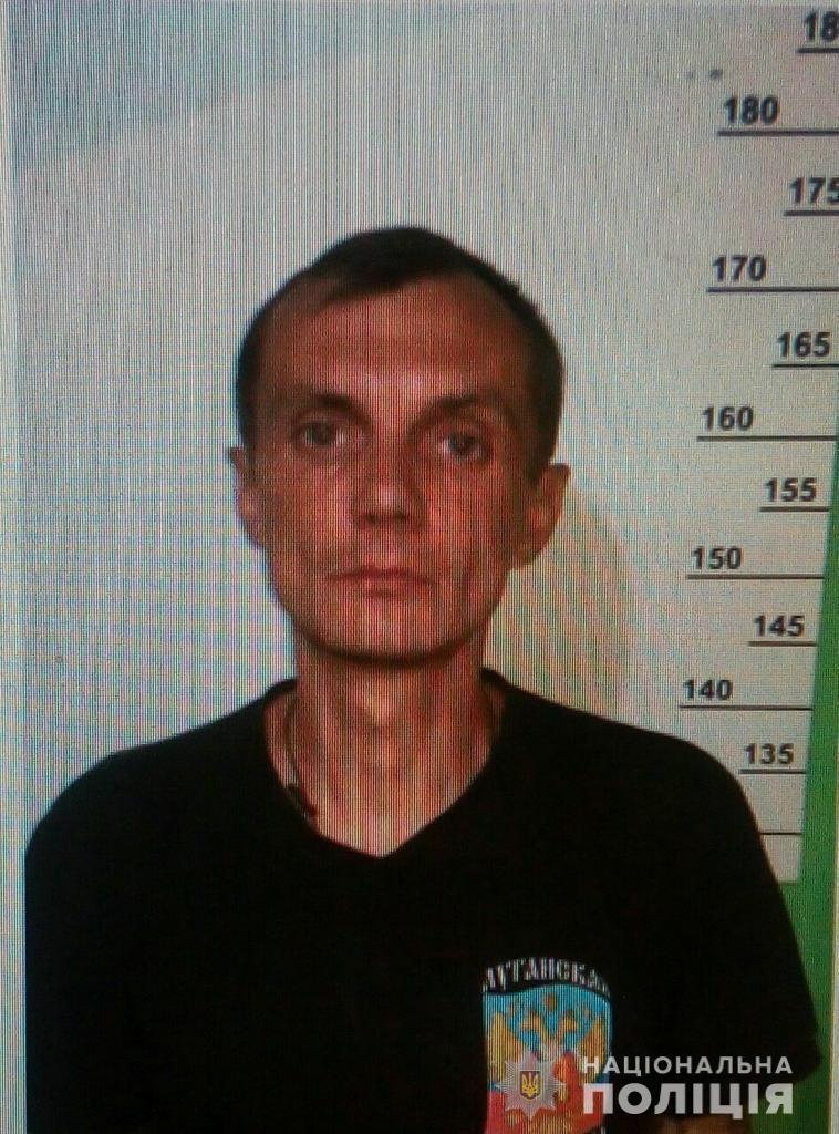 Вінницькі поліцейські розшукують донеччанина Максима Гончарова