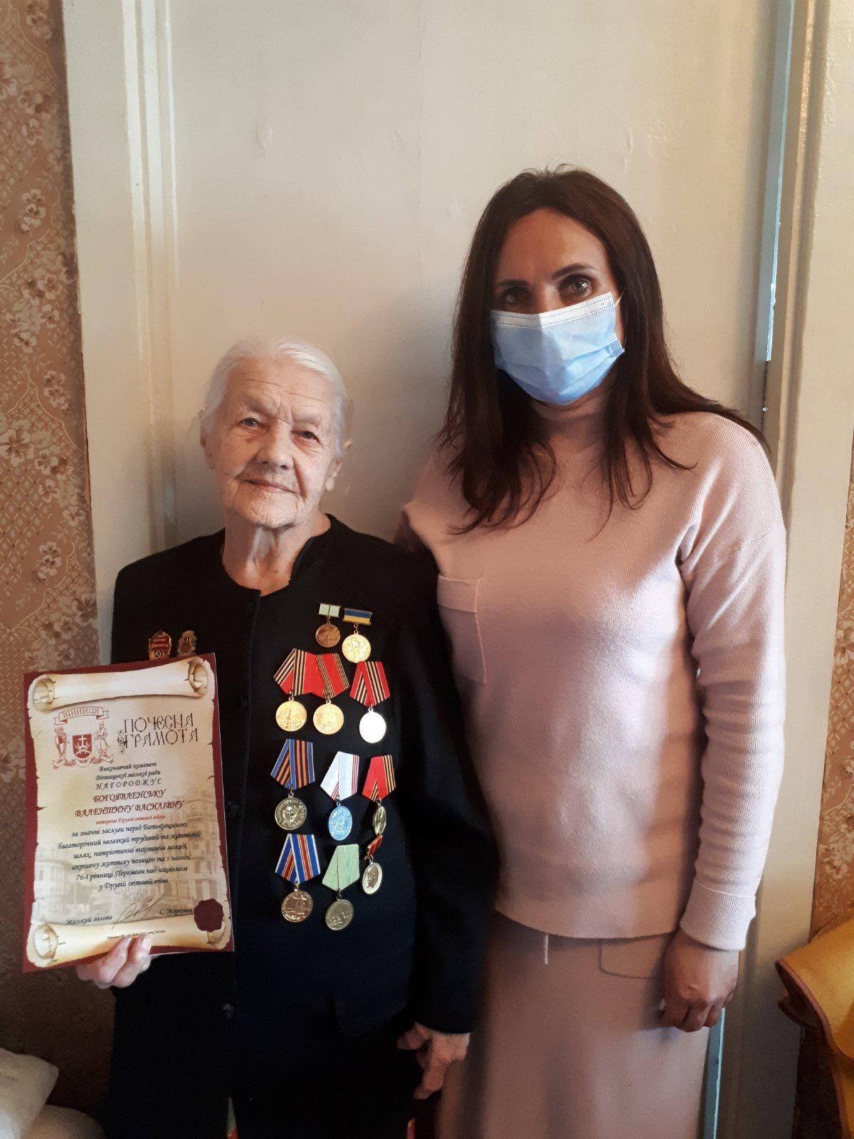 У Вінниці подякували ветеранам Другої світової війни