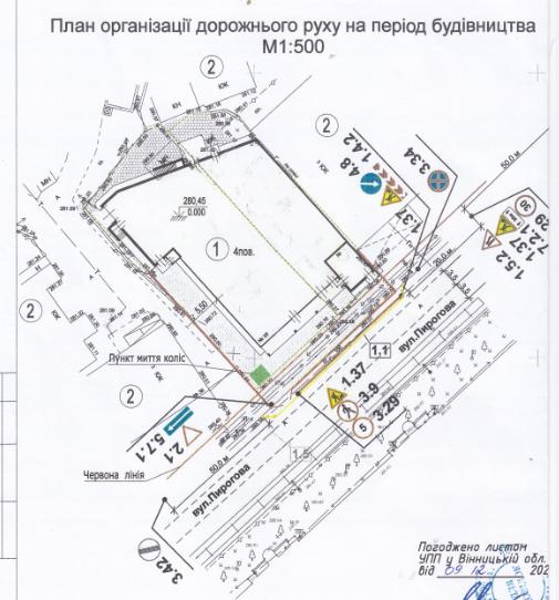 У Вінниці на півроку обмежать рух вулицею Пирогова