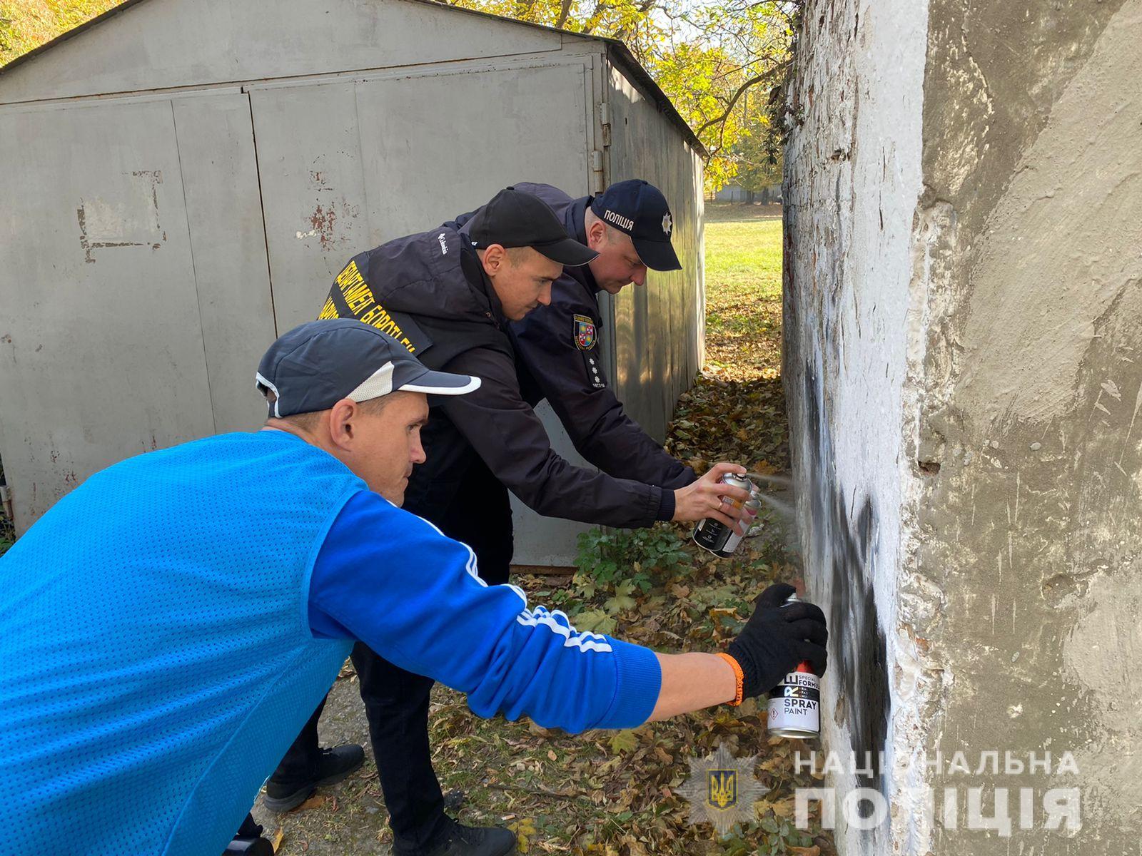 У Вінниці поліцейські та представники міжнародної антинаркотичної асоціації провели рейд