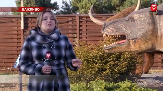 У Вінниці Динопарк оновив колекцію тварин